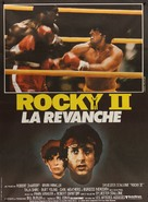 Rocky II - French Movie Poster (xs thumbnail)