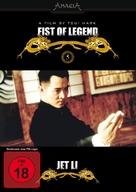 Jing wu ying xiong - German DVD cover (xs thumbnail)