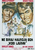 The Cheyenne Social Club - Yugoslav Movie Poster (xs thumbnail)