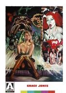 Vamp - British Movie Cover (xs thumbnail)