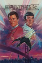 Star Trek: The Voyage Home - Spanish DVD movie cover (xs thumbnail)