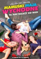 Fun Mom Dinner - Polish Movie Poster (xs thumbnail)