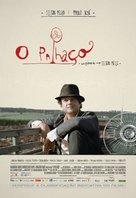 O Palhaço - Brazilian Movie Poster (xs thumbnail)