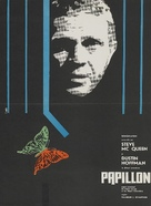 Papillon - Romanian Movie Poster (xs thumbnail)