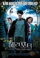 Harry Potter and the Prisoner of Azkaban - South Korean Movie Poster (xs thumbnail)