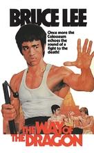 Meng long guo jiang - Movie Poster (xs thumbnail)