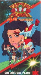 """Captain Planet and the Planeteers"" - VHS movie cover (xs thumbnail)"