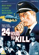 Twenty-Four Hours to Kill - British DVD cover (xs thumbnail)