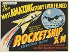 Rocketship X-M - British Movie Poster (xs thumbnail)