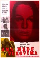 Ana y los lobos - Yugoslav Movie Poster (xs thumbnail)