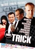 Trick - Movie Poster (xs thumbnail)