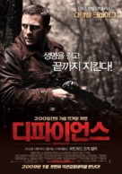 Defiance - South Korean Movie Poster (xs thumbnail)