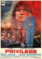 Privilege - Italian Movie Poster (xs thumbnail)
