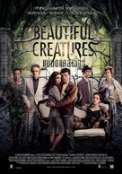 Beautiful Creatures - Thai Movie Poster (xs thumbnail)