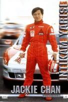 Thunderbolt - Turkish DVD movie cover (xs thumbnail)