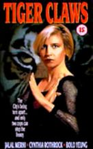 Tiger Claws - British poster (xs thumbnail)