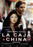 Chinese Box - Spanish Movie Poster (xs thumbnail)