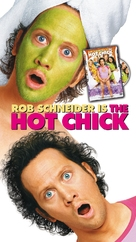 The Hot Chick - Video release movie poster (xs thumbnail)