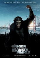 Rise of the Planet of the Apes - Spanish Movie Poster (xs thumbnail)
