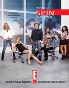 The Spin Crowd - Movie Poster (xs thumbnail)