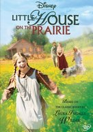 """Little House on the Prairie"" - DVD movie cover (xs thumbnail)"