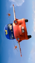 Air Mater - Key art (xs thumbnail)