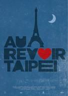 Au revoir Taipei - Movie Poster (xs thumbnail)
