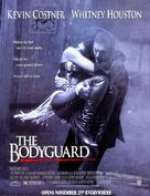 The Bodyguard - Movie Poster (xs thumbnail)