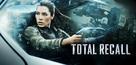 Total Recall - Movie Poster (xs thumbnail)