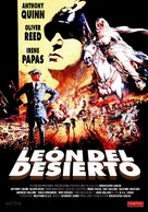 Lion of the Desert - Spanish Movie Cover (xs thumbnail)