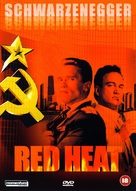 Red Heat - British DVD movie cover (xs thumbnail)