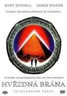 Stargate - Czech DVD cover (xs thumbnail)