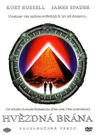 Stargate - Czech DVD movie cover (xs thumbnail)
