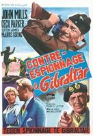 I Was Monty's Double - Belgian Movie Poster (xs thumbnail)
