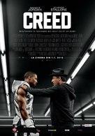 Creed - Romanian Movie Poster (xs thumbnail)