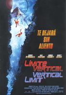 Vertical Limit - Spanish Movie Poster (xs thumbnail)