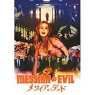 Messiah of Evil - Movie Cover (xs thumbnail)