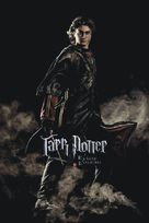 Harry Potter and the Goblet of Fire - Ukrainian Movie Poster (xs thumbnail)