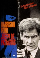 Patriot Games - Spanish Movie Poster (xs thumbnail)