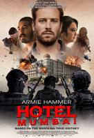 Hotel Mumbai - Philippine Movie Poster (xs thumbnail)