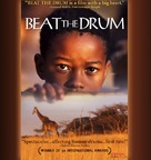 Beat the Drum - Movie Poster (xs thumbnail)