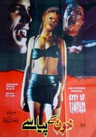 Vampiros lesbos - Pakistani Movie Poster (xs thumbnail)