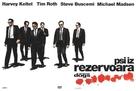 Reservoir Dogs - Croatian DVD movie cover (xs thumbnail)