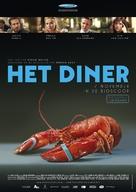 Het Diner - Dutch Movie Poster (xs thumbnail)