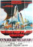 The Swarm - Swedish Movie Poster (xs thumbnail)