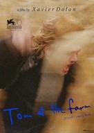 Tom à la ferme - South Korean Movie Poster (xs thumbnail)