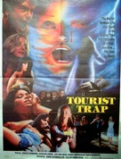 Tourist Trap - Pakistani Movie Poster (xs thumbnail)