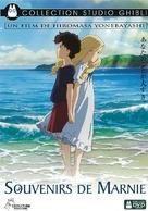 Omoide no Mânî - French DVD movie cover (xs thumbnail)