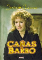 """Cañas y barro"" - Spanish Movie Cover (xs thumbnail)"