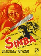 Simba - Danish Movie Poster (xs thumbnail)